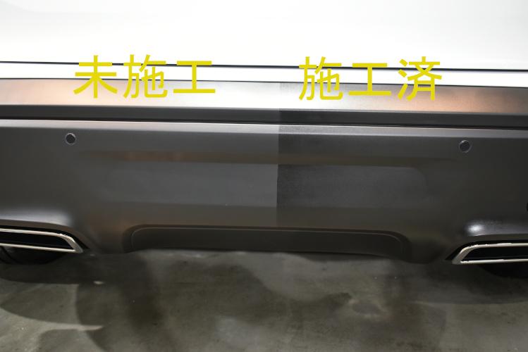 樹脂リヤバンパー